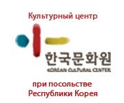http://russia.korean-culture.org/